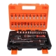 SOCKET SET 1/4Dr 46PC LB TOOLS