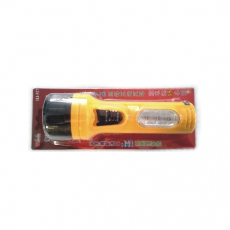 Torch Recharg. 2 Cell Econo