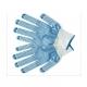 Gloves Polka Dot 700gr